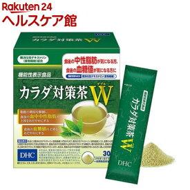 【訳あり】DHC カラダ対策茶ダブル(30包入)【DHC サプリメント】