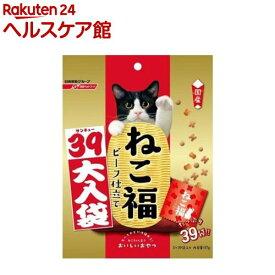 ねこ福 39大入り袋 ビーフ味(3g*39袋入(117g))【more30】【ねこ福】