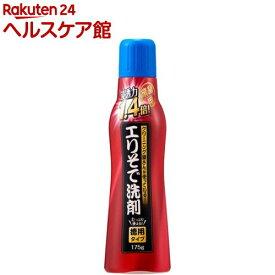 エリそで洗剤 浸透力1.4倍(175g)