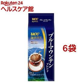珈琲探究 ブルーマウンテンブレンド(5杯分*6袋セット)【珈琲探究】