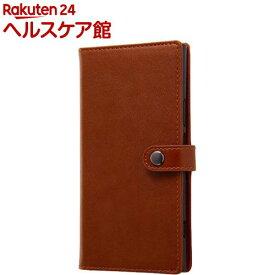 Xperia XZ1 手帳型ケース 本革 スナップボタン/ブラウン RT-RXZ1RLC2/BR(1コ入)【レイ・アウト】
