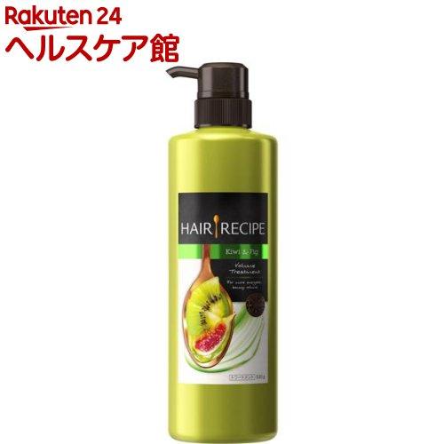 ヘアレシピ キウイエンパワー ボリュームレシピ トリートメント(530g)【ヘアレシピ(HAIR RECIPE)】