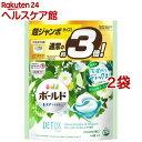 ボールド ジェルボール3D グリーンガーデン&ミュゲの香り 詰替用 超ジャンボ(44個入*2袋セット)【ボールド】