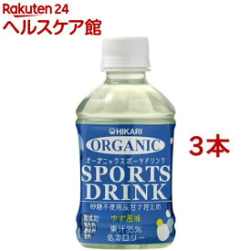 光食品 オーガニックスポーツドリンク(280mL*3コセット)【more20】