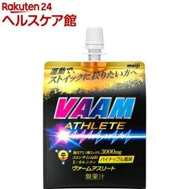 スーパーヴァーム ゼリー(240g)【ヴァーム(VAAM)】
