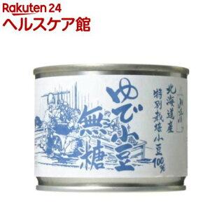 山清北海道産特別栽培小豆100%ゆで小豆無糖缶