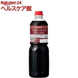 パッタイソースプレミアム 業務用(1210g)【ヤマモリ】