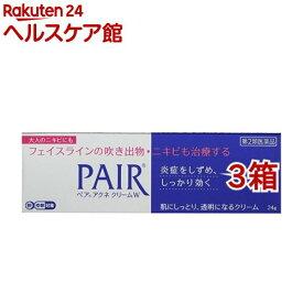 【第2類医薬品】ペア アクネクリームW(セルフメディケーション税制対象)(24g*3コセット)【ペア】