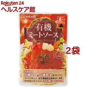 光食品 有機ミートソース(140g*2コセット)【more20】
