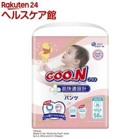 グーンプラス 肌快適設計 パンツ Mサイズ(58枚入)【グーン(GOO.N)】