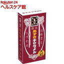 森永 あずきキャラメル 大粒(149g)【森永製菓】