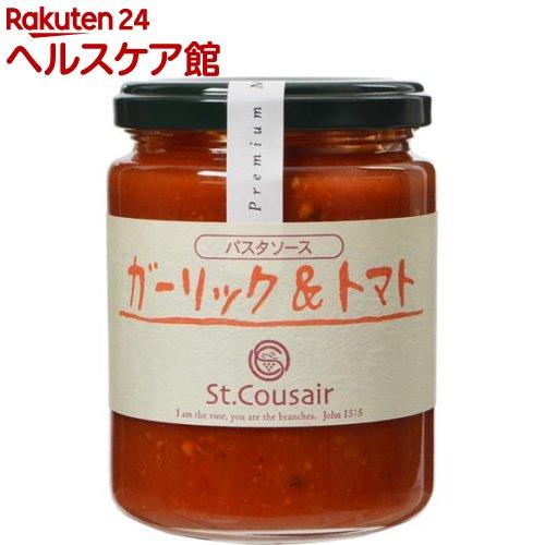 サンクゼール パスタソース ガーリック&トマト(220g)【サンクゼール】