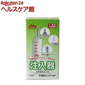 森乳サンワールド ワンラック 注入器 10mL(1コ入)【ワンラック(ONELAC)】