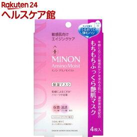 ミノン アミノモイスト もちもちふっくら艶肌マスク(24ml*4枚入)【MINON(ミノン)】
