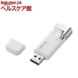 Lightningコネクタ搭載USB2.0メモリ 32GB ホワイト LMF-LGU232GWH(1個)【エレコム(ELECOM)】
