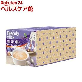 ブレンディ スティック 紅茶オレ(11g*90本入)【ブレンディ(Blendy)】