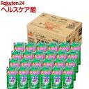 ワイドハイター EXパワー 漂白剤 詰め替え 梱販売用(480mL*24コ入)【ワイドハイター】[漂白剤 抗菌 消臭 つめかえ 詰…