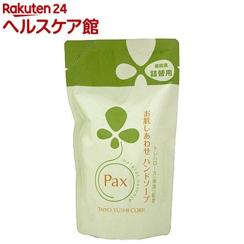 パックス お肌しあわせ ハンドソープ 詰替用(300mL)【rank】【パックスお肌しあわせ】