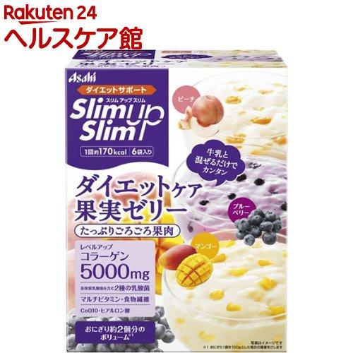 スリムアップスリム ダイエットケア 果実ゼリー(6食分)【スリムアップスリム】
