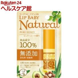 メンソレータム リップベビー ナチュラル ピュアハニーの香り(1本入)【リップベビー】[リップクリーム]