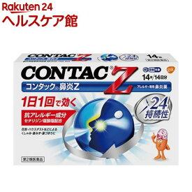 【第2類医薬品】コンタック鼻炎Z (セルフメディケーション税制対象)(14錠)【コンタック】