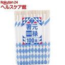 割り箸 暮らし良い品 植林樹 元禄 20.3cm 箸袋入り(100膳)【暮らし良い品】