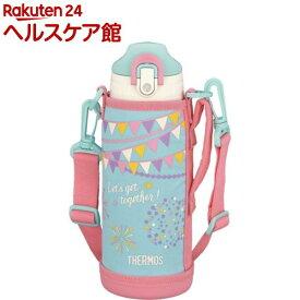 サーモス 真空断熱2ウェイボトル FHO-801WF M-F ミントフラッグ(1コ入)【サーモス(THERMOS)】[水筒]