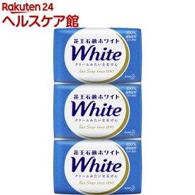 花王ホワイト 普通サイズ(3コ入)【花王ホワイト】