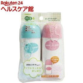 おしぼりセット キリン&アルパカ(2コ入)