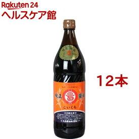 純正こいくち醤油(0.9L*12本セット)【マルシマ】