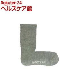ラソックス メッシュ・ベーシック Mサイズ ミディアムグレー(1足)【ラソックス】