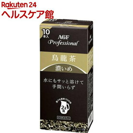 AGFプロフェッショナル 濃いめ 烏龍茶 2L用(11.5g*10本入)