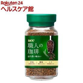 UCC 職人の珈琲 ほろ苦い味わい 瓶(90g)【職人の珈琲】[コーヒー]