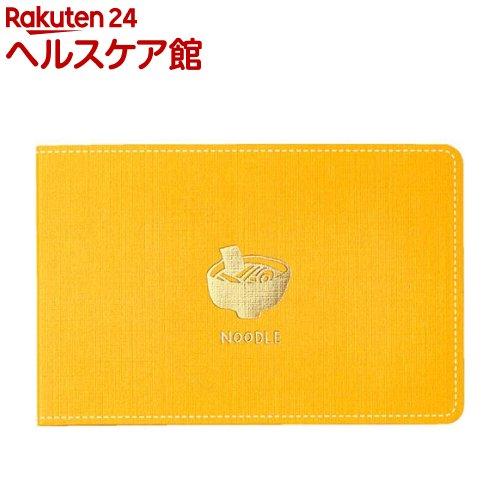 暮らしのキロク ヌードル オレンジ 3001(25枚入)