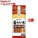 ハウス 香り七味 詰め替え用袋(14g*3袋セット)