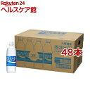 ポカリスエット(500ml*48本)【ポカリスエット】