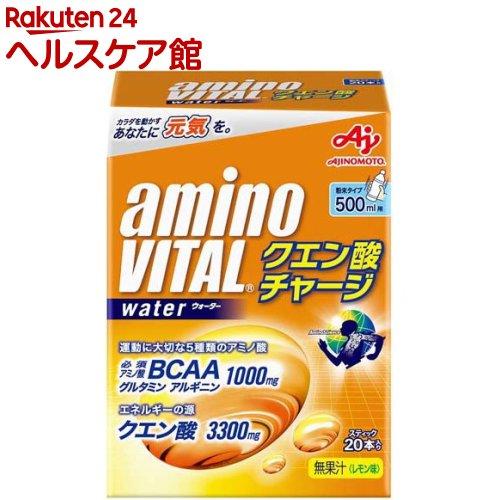 アミノバイタル クエン酸チャージウォーター(20本入)【アミノバイタル(AMINO VITAL)】