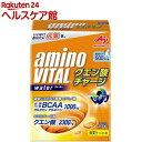 アミノバイタル クエン酸チャージウォーター(20本入)【spts15】【アミノバイタル(AMINO VITAL)】