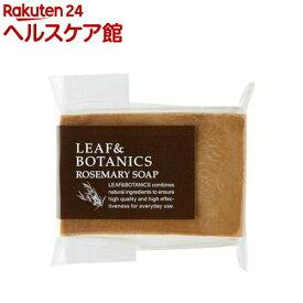 リーフ&ボタニクス マザーソープ ローズマリー(90g)【L&B(リーフ&ボタニクス)】