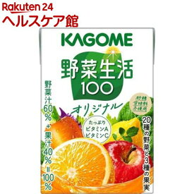 野菜生活100 オリジナル(100ml*36本入)【spts1】【野菜生活】