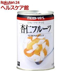明治屋 MY 杏仁フルーツ(425g)[缶詰]