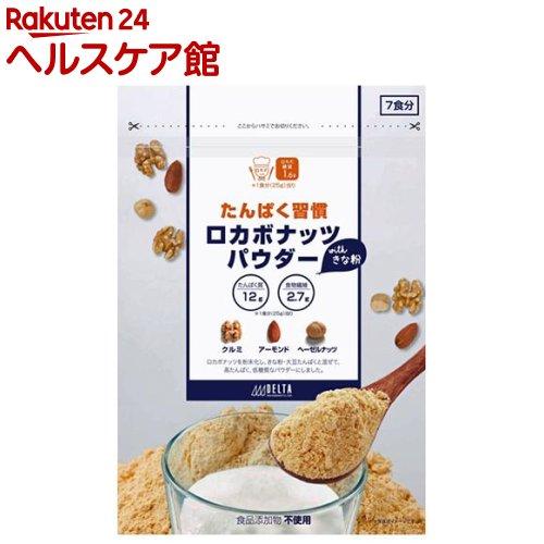 たんぱく習慣 ロカボナッツパウダーwithきな粉(175g)【DELTA(デルタ)】