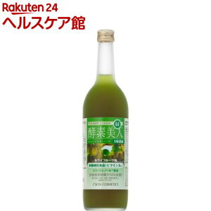 シーボン 酵素美人 緑 キウイフルーツ味(720ml)【シーボン】