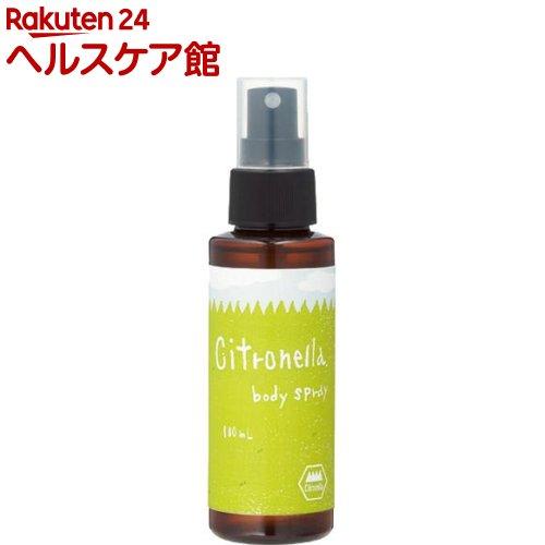 生活の木 シトロネラボディースプレー(100mL)【生活の木】