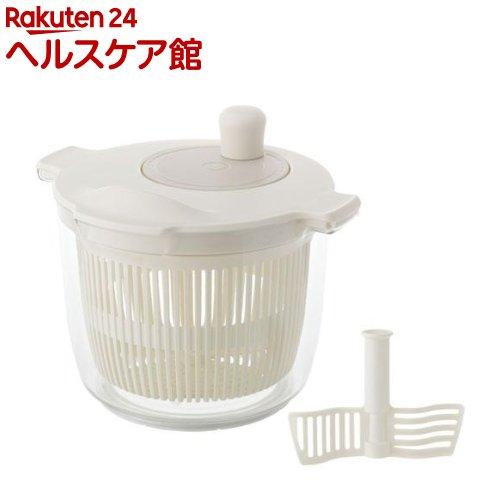 リベラリスタ サラダスピナー&ミキサー 2.3L ホワイト(1コ入)【リベラリスタ】