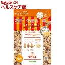 ロカボスタイル 低糖質スイートナッツ&チーズ(20g*7袋)【ロカボスタイル】