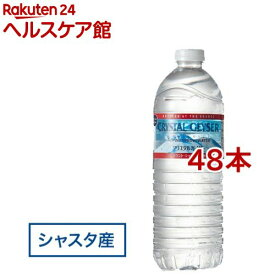 クリスタルガイザー シャスタ産正規輸入品エコボトル 水(500ml*48本入)【slide_2】[ケンコーコム]【slide_6】【クリスタルガイザー(Crystal Geyser)】