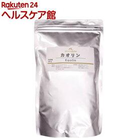 アロマアンドライフ カオリン 業務用(500g)【アロマアンドライフ】