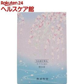 花ふぜい 桜 煙少香 大型(約220g)【花ふぜい】