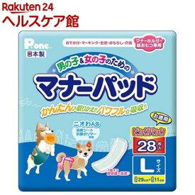 P・ワン 男の子&女の子のためのマナーパッド ビッグパック Lサイズ(28枚入)【more20】【P・ワン(P・one)】